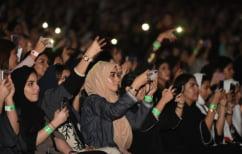 ΝΕΑ ΕΙΔΗΣΕΙΣ (Σαουδική Αραβία: Οι γυναίκες παρακολούθησαν για πρώτη φορά συναυλία (βίντεο))