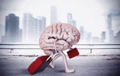 ΝΕΑ ΕΙΔΗΣΕΙΣ (Handelsblatt: Θα καταφέρει η Ελλάδα να σταματήσει το brain drain;)