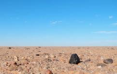 ΝΕΑ ΕΙΔΗΣΕΙΣ (Βρέθηκαν διαμάντια σε μετεωρίτη από χαμένο πλανήτη του ηλιακού συστήματος)