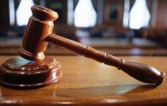 ΝΕΑ ΕΙΔΗΣΕΙΣ (Πέντε δικαστές της Ένωσης ζητούν έκτακτη Συνέλευση για την υπόθεση Κουφοντίνα)