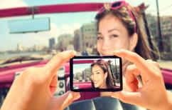 ΝΕΑ ΕΙΔΗΣΕΙΣ (To Instagram αναβαθμίζεται με τη νέα λειτουργία «Focus» για… επαγγελματικές φωτογραφίες)