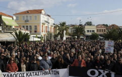 ΝΕΑ ΕΙΔΗΣΕΙΣ (Με απεργία και κλειστά καταστήματα υποδέχονται τον Τσίπρα οι κάτοικοι της Λέσβου)
