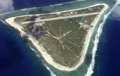ΝΕΑ ΕΙΔΗΣΕΙΣ (Ιαπωνία: Σε αυτό το νησί βρέθηκε «θησαυρός» που μπορεί να αλλάξει την παγκόσμια οικονομία)