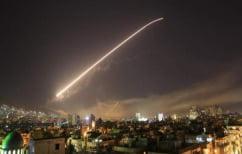 ΝΕΑ ΕΙΔΗΣΕΙΣ (ΗΠΑ, Βρετανία και Γαλλία χτύπησαν με πυραύλους τη Συρία-«Στείλαμε μήνυμα στον Άσαντ» (βίντεο))