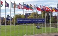 ΝΕΑ ΕΙΔΗΣΕΙΣ (Καταγγελίες για διαφθορά βουλευτών στο Συμβούλιο της Ευρώπης)