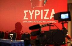 ΝΕΑ ΕΙΔΗΣΕΙΣ (Σφοδρή κριτική από την τάση «53+» σε Τσίπρα αλλά και Τσακαλώτο)