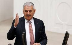 ΝΕΑ ΕΙΔΗΣΕΙΣ (Hurriyet: Τουρκικές κυβερνητικές πηγές διαψεύδουν το επεισόδιο με το ελικόπτερο στη Ρω)