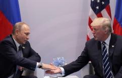 ΝΕΑ ΕΙΔΗΣΕΙΣ (Το «αστειάκι» του Τραμπ στον Πούτιν: Μην αναμιχθείτε στις εκλογές μας)
