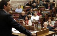 ΝΕΑ ΕΙΔΗΣΕΙΣ (Ενέσεις αισιοδοξίας από Τσίπρα στους βουλευτές του – Αποκάλυψε το αφήγημα των εκλογών)