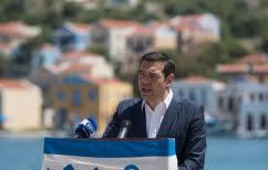 ΝΕΑ ΕΙΔΗΣΕΙΣ (Τσίπρας προς Τουρκία: «Δεν διαπραγματευόμαστε, δεν εκχωρούμε ούτε σπιθαμή γης»)
