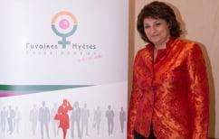ΝΕΑ ΕΙΔΗΣΕΙΣ (Βίκυ Παπαγεωργοπούλου: Το Who is Who Γυναίκες Ηγέτες Επιχειρήσεων θα είναι εκδοτικό γεγονός του 2018)