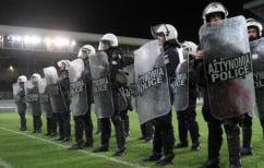 ΝΕΑ ΕΙΔΗΣΕΙΣ («Φρούριο» το ΟΑΚΑ-Δρακόντεια μέτρα ασφαλείας για τον τελικό του Κυπέλλου)