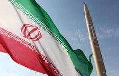 ΝΕΑ ΕΙΔΗΣΕΙΣ (Συστάσεις της Γαλλίας στο Ιράν ενόψει των συνομιλιών του πυρηνικού του προγράμματος)