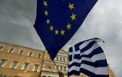 ΝΕΑ ΕΙΔΗΣΕΙΣ (Bild: Η Ελλάδα θα εξοικονομήσει μέχρι και 336,7 δισ. ευρώ από την ελάφρυνση χρέους)