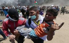 ΝΕΑ ΕΙΔΗΣΕΙΣ (Έκτακτη σύγκληση του Συμβουλίου Ασφαλείας του ΟΗΕ για τη Γάζα εντός των επόμενων 24 ωρών)