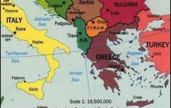 ΝΕΑ ΕΙΔΗΣΕΙΣ (Αριστερά Ιταλία, δεξιά Τουρκία και στη μέση εμείς (Ελλάδα))