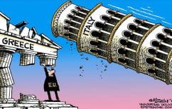 ΝΕΑ ΕΙΔΗΣΕΙΣ (Spiegel: Αν η Ελλάδα ήταν ο εκρηκτικός μηχανισμός, η Ιταλία είναι η πυρηνική βόμβα)