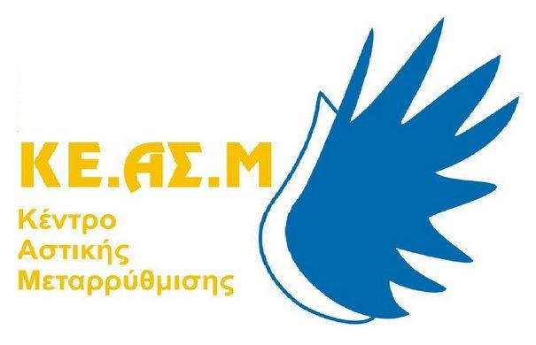 keasm1