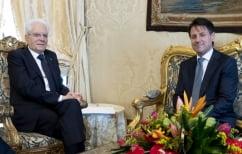 ΝΕΑ ΕΙΔΗΣΕΙΣ (Ιταλία: Εντολή σχηματισμού κυβέρνησης έδωσε στον Τζουζέπε Κόντε ο Ματαρέλα)