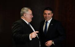 ΝΕΑ ΕΙΔΗΣΕΙΣ (ΠΓΔΜ: Η ποιότητα της συμφωνίας πιο σημαντική από τον χρόνο επίτευξής της)