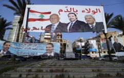 ΝΕΑ ΕΙΔΗΣΕΙΣ (Οι πρώτες εκλογές στο Λίβανο μετά από εννιά χρόνια)