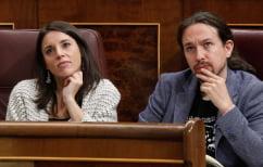 ΝΕΑ ΕΙΔΗΣΕΙΣ (Βίλα με πισίνα αξίας 540.000 ευρώ αγόρασε ο ηγέτης των Podemos, Πάμπλο Ιγκλέσιας [εικόνα])