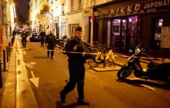 ΝΕΑ ΕΙΔΗΣΕΙΣ (Παρίσι: O ISIS ανέλαβε την ευθύνη για την επίθεση με μαχαίρι-Ένας νεκρός, 4 τραυματίες)