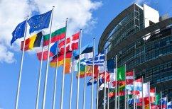 ΝΕΑ ΕΙΔΗΣΕΙΣ («Οι ευρωεκλογές και το φάσμα του λαϊκισμού»)