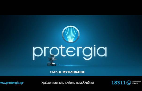 protergia1