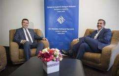 ΝΕΑ ΕΙΔΗΣΕΙΣ (Υπουργός στο Reuters: Ο Τσίπρας είναι αποφασισμένος να λύσει το Σκοπιανό)