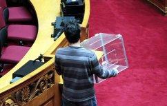 ΝΕΑ ΕΙΔΗΣΕΙΣ (Κλείνει η υπόθεση Novartis με νέα μυστική ψηφοφορία στη Βουλή)