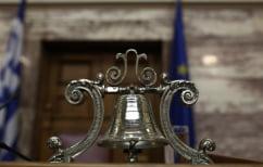 ΝΕΑ ΕΙΔΗΣΕΙΣ (Γραφείο Προϋπολογισμού Βουλής: Η Ελλάδα δεν πρέπει να χαλαρώσει – Χρειάζεται συναίνεση)