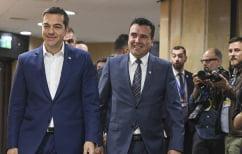 ΝΕΑ ΕΙΔΗΣΕΙΣ (Ζάεφ: Υπάρχει συμφωνία επί της αρχής με την Ελλάδα)