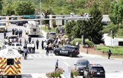 ΝΕΑ ΕΙΔΗΣΕΙΣ (ΗΠΑ: Πυροβολισμοί με νεκρούς σε γραφεία εφημερίδας στο Μέριλαντ- Τους σκότωσε επειδή έγραψαν άρθρο εναντίον του)