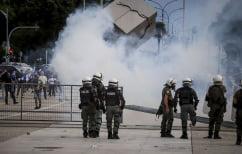 ΝΕΑ ΕΙΔΗΣΕΙΣ (Θεσσαλονίκη: Βομβαρδισμένο τοπίο η ΔΕΘ μετά τα χθεσινά επεισόδια – Πέντε συλλήψεις)