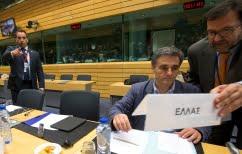 ΝΕΑ ΕΙΔΗΣΕΙΣ (Eurogroup: Εγκρίθηκε η αποδέσμευση του 1 δισ. ευρώ)