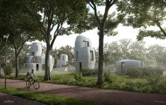 ΝΕΑ ΕΙΔΗΣΕΙΣ (Στην Ολλανδία οι πρώτες κατοικίες από… τρισδιάστατο εκτυπωτή (βίντεο))