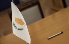 ΝΕΑ ΕΙΔΗΣΕΙΣ (OHE: Εξελίξεις στο Κυπριακό υπό προϋποθέσεις)