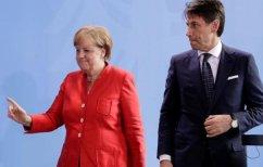 ΝΕΑ ΕΙΔΗΣΕΙΣ (Σύνοδος Κορυφής: Οι 28 ηγέτες κατέληξαν σε συμφωνία για το μεταναστευτικό μετά από ολονύχτιο θρίλερ)