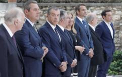 ΝΕΑ ΕΙΔΗΣΕΙΣ (Αλλαγή θέματος με Αναθεώρηση Συντάγματος – Επιστολή Τσίπρα σε αρχηγούς)