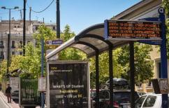 ΝΕΑ ΕΙΔΗΣΕΙΣ (Νέες στάσεις εργασίας στον ΟΑΣΑ – Πώς θα κινηθούν τα λεωφορεία αυτή την εβδομάδα)