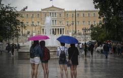 ΝΕΑ ΕΙΔΗΣΕΙΣ (Έκτακτο δελτίο επιδείνωσης καιρού: Έρχονται βροχές, καταιγίδες και χαλάζι)