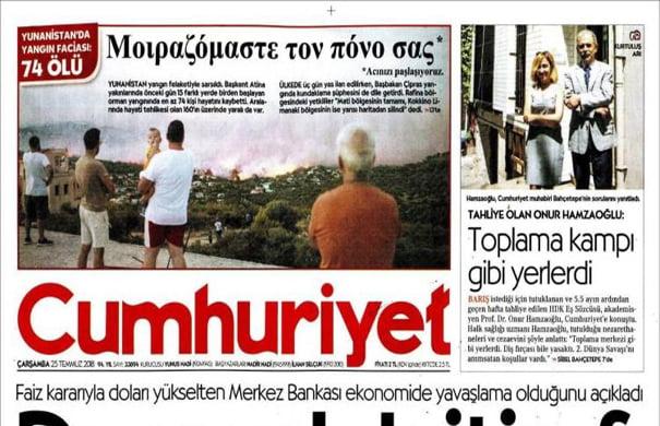 εφημεριδα1