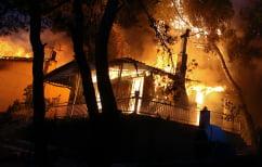 ΝΕΑ ΕΙΔΗΣΕΙΣ (Τραγωδία στην Αττική – Τουλάχιστον 70 νεκροί και τραυματίες από τις φονικές πυρκαγιές)