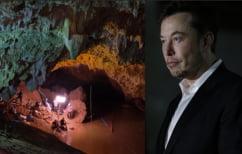 ΝΕΑ ΕΙΔΗΣΕΙΣ (Ταϊλάνδη: Στο σπήλαιο των επιχειρήσεων ο Έλον Μασκ και το μίνι υποβρύχιo του)