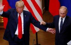 ΝΕΑ ΕΙΔΗΣΕΙΣ (Επιστολή Πούτιν στον Τραμπ: Η Ρωσία ανοιχτή για διάλογο με τις ΗΠΑ)