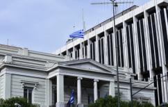 ΝΕΑ ΕΙΔΗΣΕΙΣ (Mήνυμα YΠΕΞ στην Άγκυρα : Η Ελλάδα θα υπερασπίσει την κυριαρχία της)