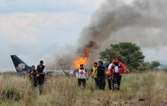 ΝΕΑ ΕΙΔΗΣΕΙΣ (Συνετρίβη αεροσκάφος με 97 επιβάτες στο Μεξικό – Πώς βγήκαν όλοι ζωντανοί)