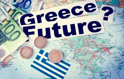 ΝΕΑ ΕΙΔΗΣΕΙΣ (Bloomberg: Η Ελλάδα είναι ανάμεσα στις χειρότερες χώρες για να ζει κανείς την εποχή του κορωνοϊού)