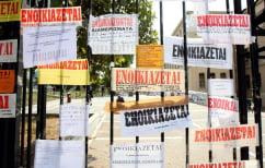 ΝΕΑ ΕΙΔΗΣΕΙΣ (Φοιτητική στέγη: Τα ενοίκια σε όλη την Ελλάδα – Αναλυτικοί πίνακες)